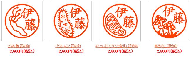 f:id:qooton:20140821141549p:plain
