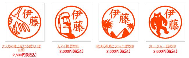 f:id:qooton:20140821141700p:plain
