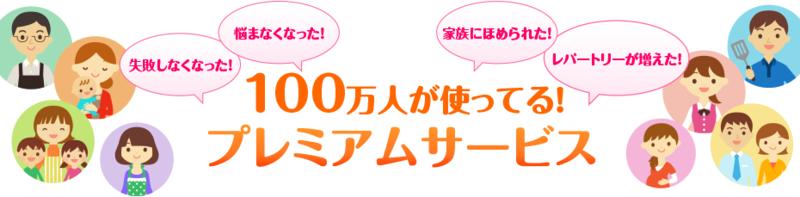 f:id:qooton:20140905003713p:plain