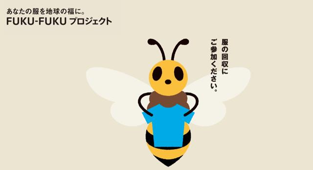 f:id:qooton:20141118150215p:plain