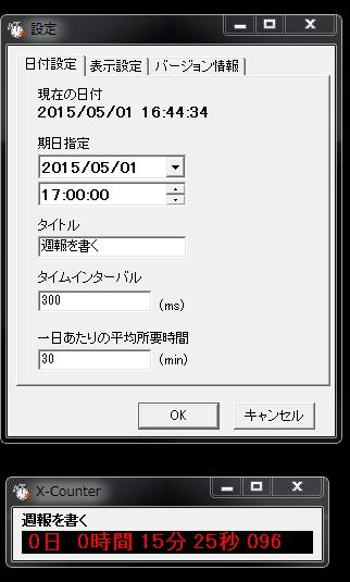 f:id:qooton:20150501171718p:plain
