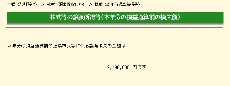f:id:qooton:20150709174730p:plain