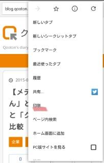 f:id:qooton:20150828174756j:plain
