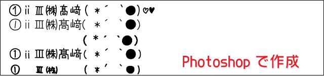 f:id:qooton:20150917143828p:plain