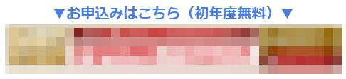 f:id:qooton:20151023201058p:plain