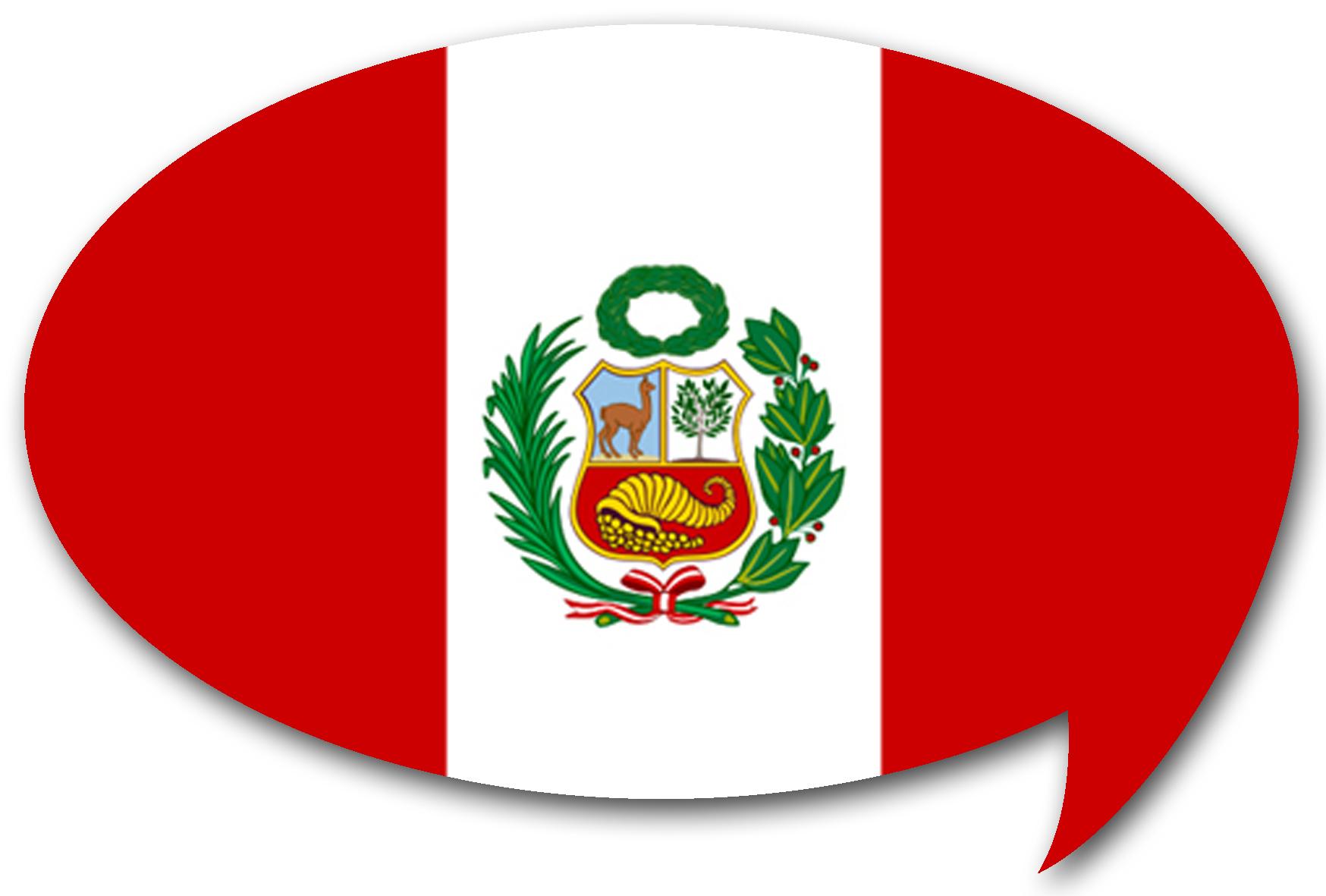 ペルーのスペイン語