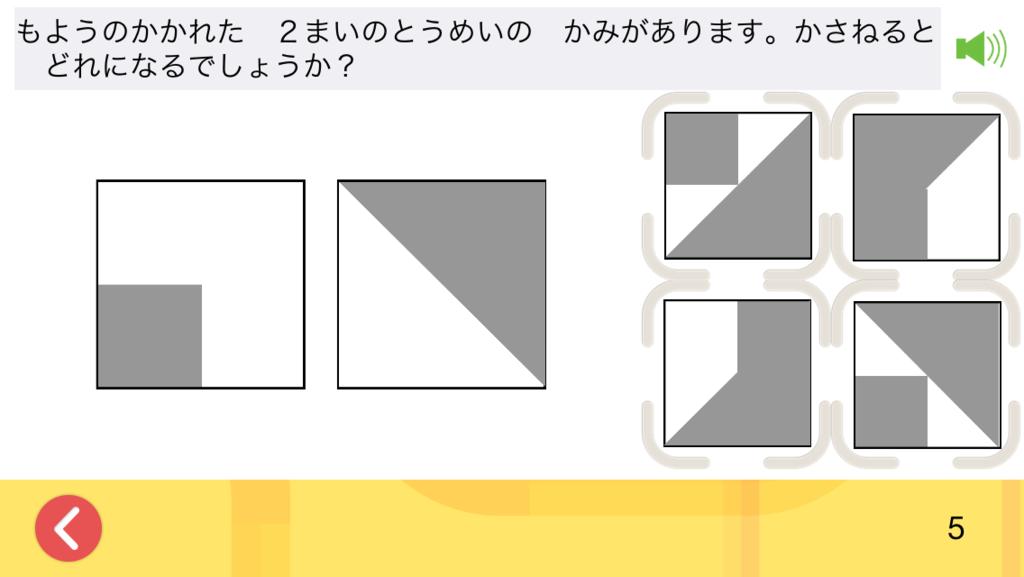 f:id:qrucru:20150912100353p:plain