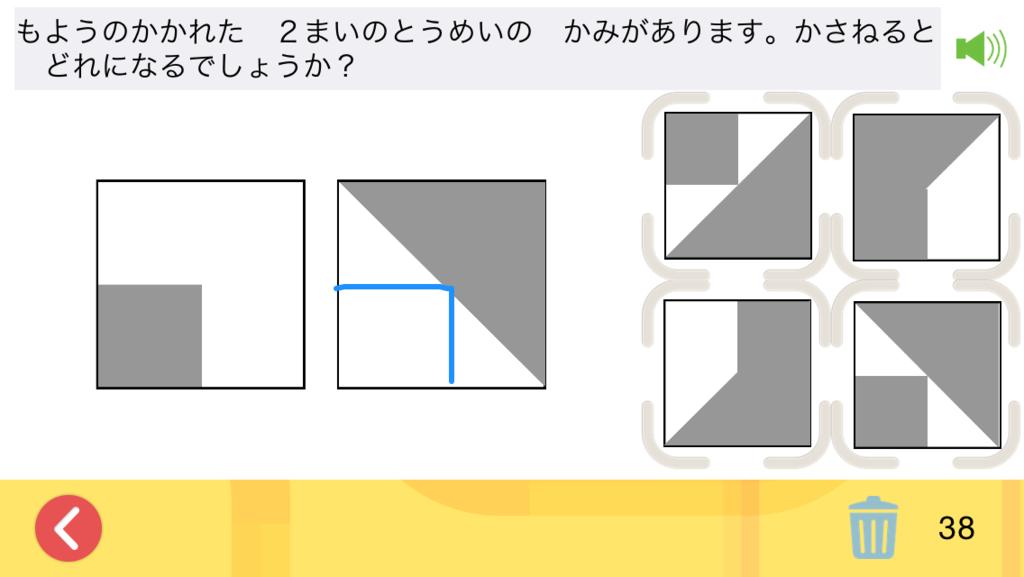 f:id:qrucru:20150912100504p:plain