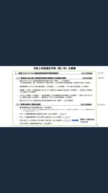 f:id:qshino:20200408132624j:plain