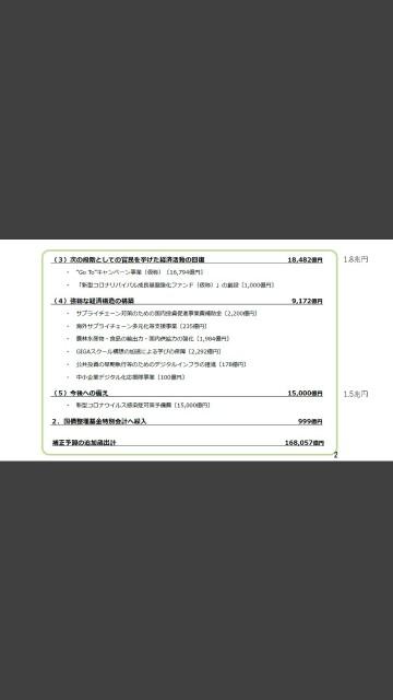 f:id:qshino:20200408132637j:plain