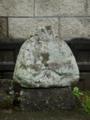 熊野神社の道祖神