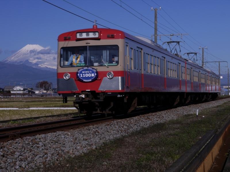 20111210101316