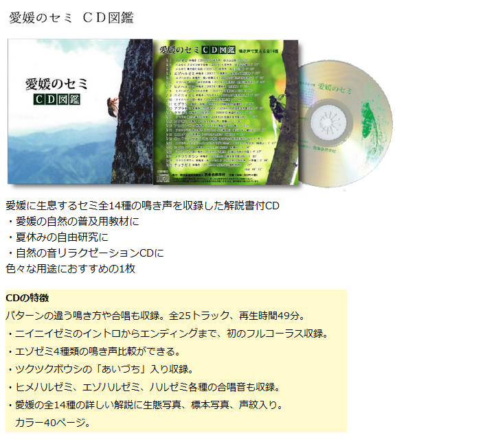 SnapCrab_NoName_2014-7-23_17-36-26_No-00.png