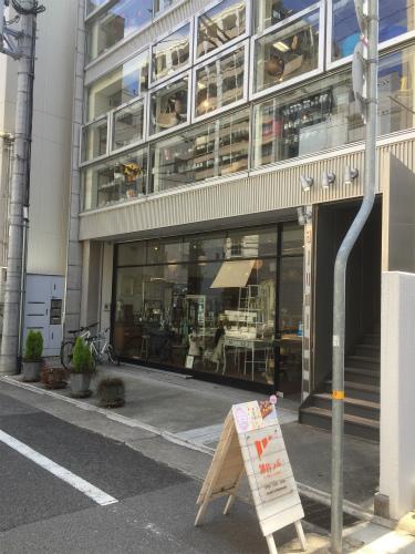 神戸 330