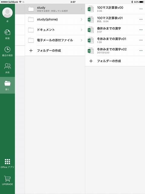 f:id:qsuguru:20170122035022j:plain