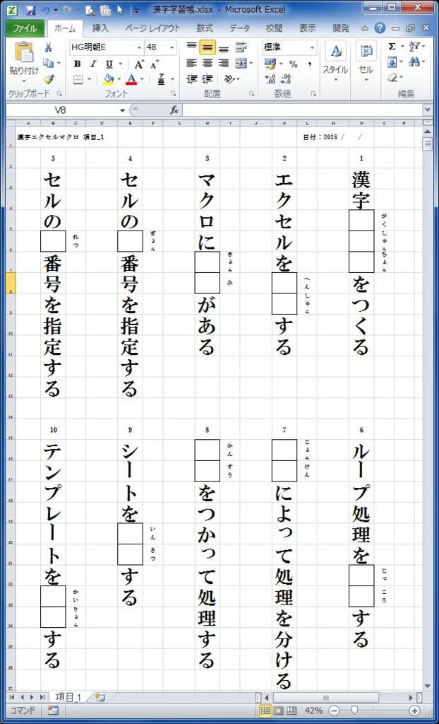 f:id:qsuguru:20180303110912j:plain