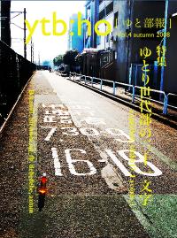 f:id:qt_fb:20081101133654p:image