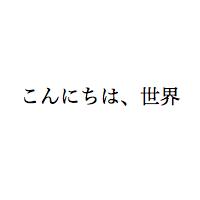 f:id:qt_fb:20090313203040p:image