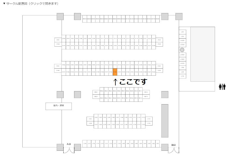 f:id:qtakamitsu:20171016211658p:plain