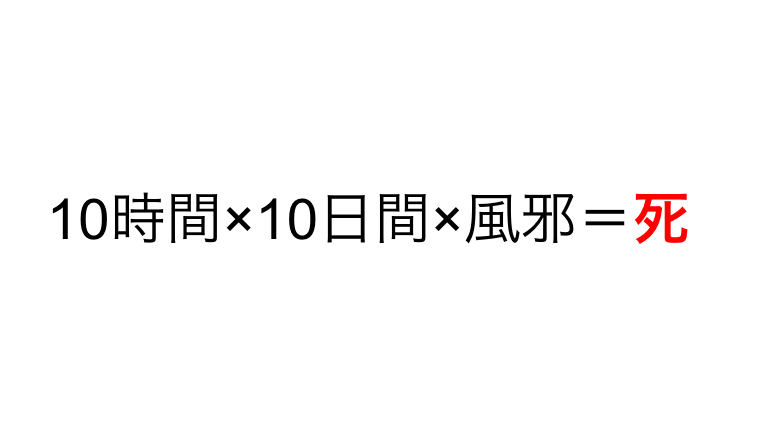 f:id:qtamaki:20181128084002p:plain
