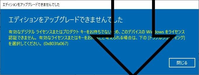 f:id:qtime:20210227100442j:plain