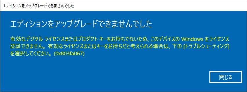 f:id:qtime:20210403104647j:plain