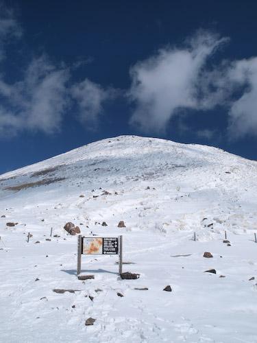 トーチカと中岳・高岳