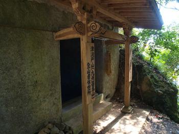 水月寺奥の院