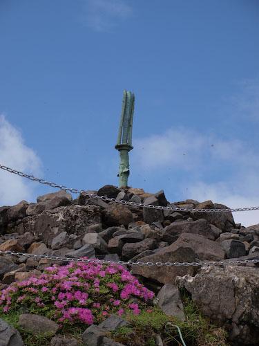 高千穂峰の、天の逆鉾