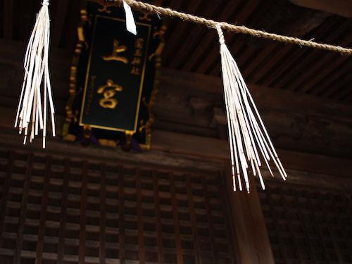 国玉神社の上宮