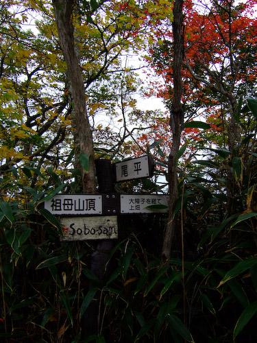 宮原の道標