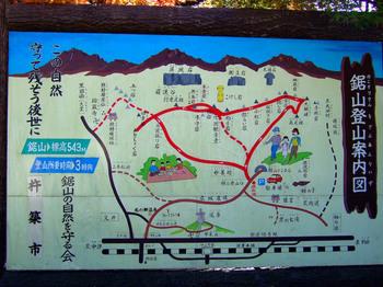 鋸山登山案内図