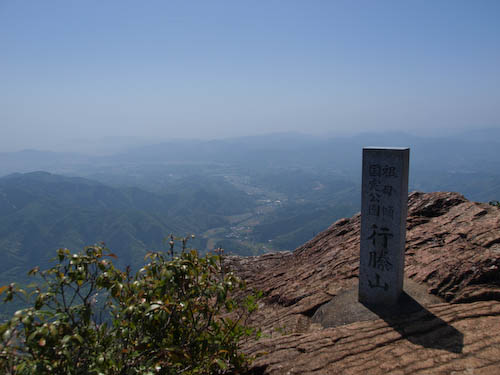 行縢山の山頂