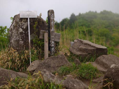 倉木山の山頂