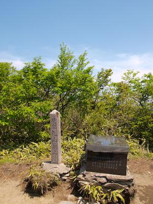 花牟礼山の山頂