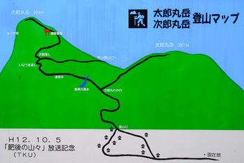 太郎丸岳・次郎丸岳 登山マップ