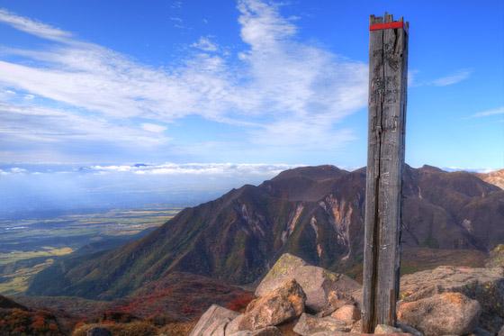 大船山の山頂