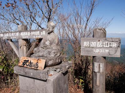 釈迦ヶ岳の山頂