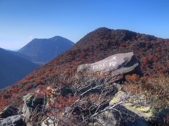 天狗岩の山頂