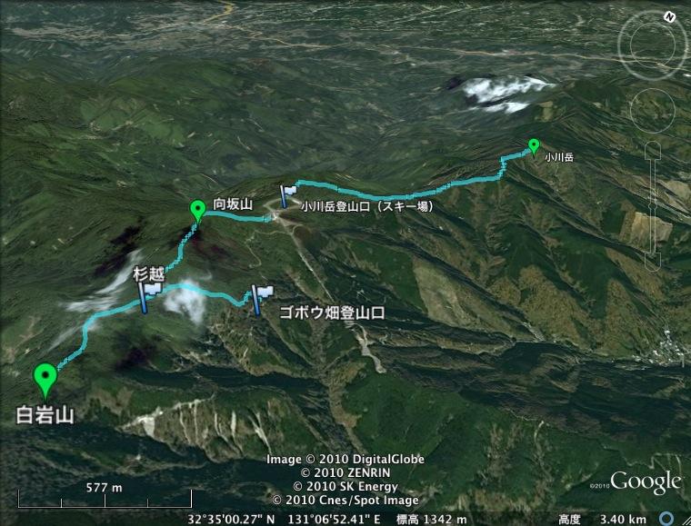 小川岳トラック