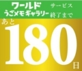 20171004175025