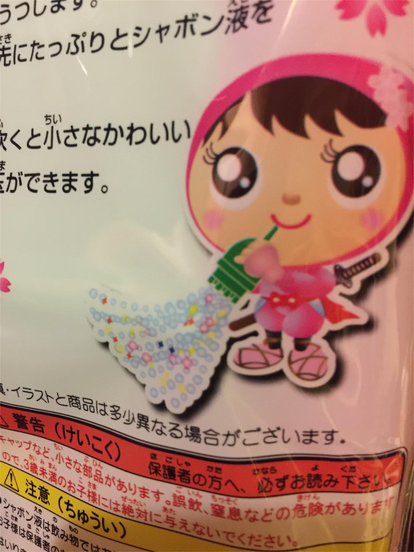 f:id:qu-cyushinshi:20160814010959j:image