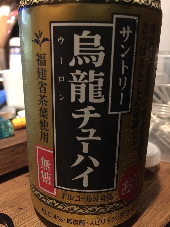 f:id:qu-cyushinshi:20160816050222j:image