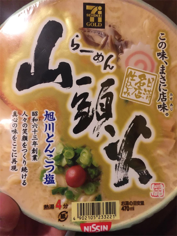f:id:qu-cyushinshi:20160902174134j:image