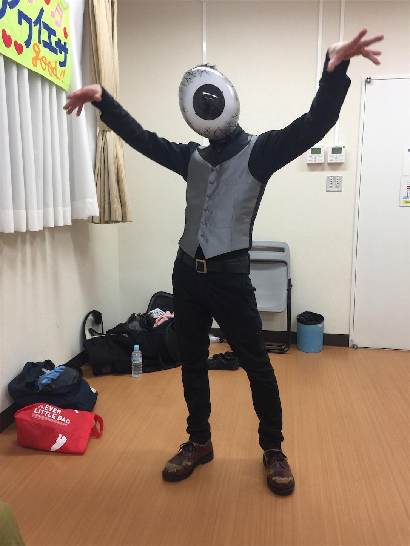 f:id:qu-cyushinshi:20160924234513j:image