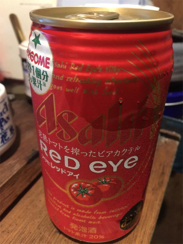 f:id:qu-cyushinshi:20161023040059j:image