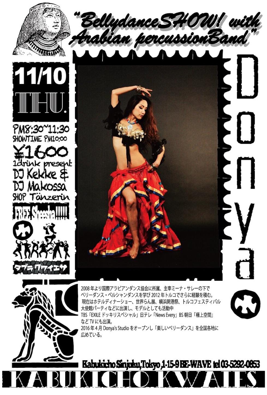 f:id:qu-cyushinshi:20161101000504j:image