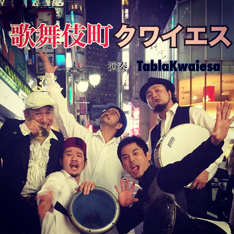 f:id:qu-cyushinshi:20161112110130j:image
