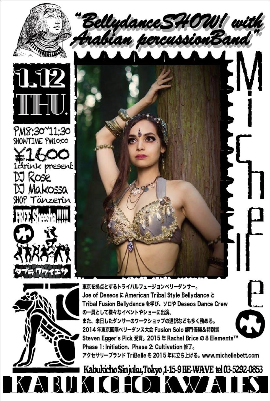 f:id:qu-cyushinshi:20170110192839j:image