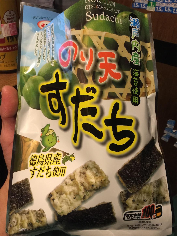 f:id:qu-cyushinshi:20170430000405j:image